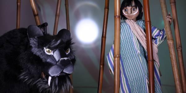 Jaguar de la Luna - El Baúl de la fantasía