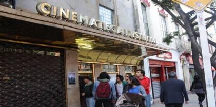 Cinemateca Distrital - Foto: IDARTES