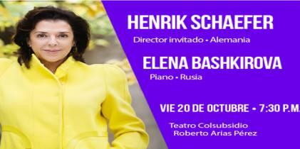 Elena Bashkirova es ampliamente reconocida por la creación en 1998 del Festival de Música de Cámara de Jerusalén