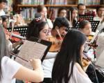 Centros Filarmónicos Locales - Foto: Secretaría de Cultura, Recreación y Deporte