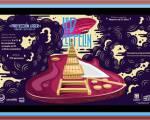 Disfrute los shows láser musicales con la música de  Led Zeppelin