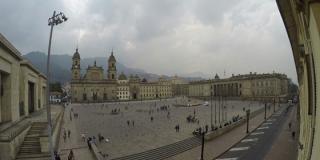 af56fe4fedd6 Lo que tú no sabías de la Plaza de Bolívar de Bogotá