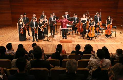 Orquesta Filarmónica Juvenil - Foto: www.filarmonicabogota.gov.co
