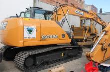 Alcaldía Local de Sumapaz invierte más de $600 millones en maquinaria