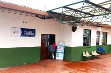Casa del consumidor - Foto: Prensa Alcaldía Mayor de Bogotá