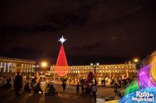 Iluminación Navideña - Foto: www.culturarecreacionydeporte.gov.co