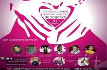 Participe hoy en la celebración del mes de la madre en la localidad de Engativá