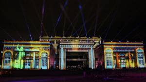 Fieste de las Luces de Lyon - Foto: Margareth Sánchez, Secretaría de Cultura