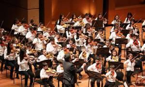Centros Orquestales de la Orquesta Filarmónica. Foto: Orquesta Filarmónica de Bogotá