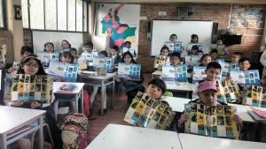 290 colegios han sido capacitados en tenencia responsable. Foto: Instituto de Protección Animal.