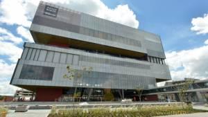 Ágora Bogotá - Foto: Cámara de Comercio de Bogotá