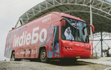 Imagen relacionada a la noticia Indiebo 2019 llega con 66 películas a 20 localidades de Bogotá